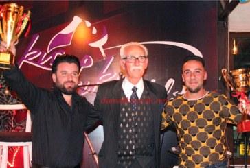 KKORD Şampiyonlar Balosu Fotoğraf Albümü